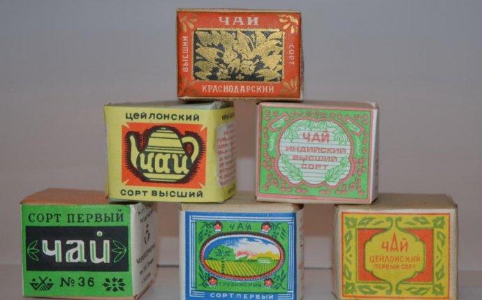 Атрибуты советской жизни - индийский чай со слоном: sv0812