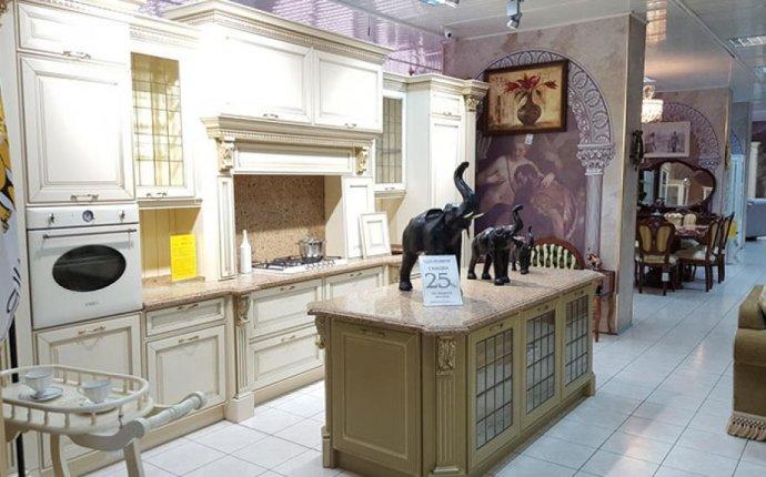ТРИ СЛОНА салон итальянской мебели Визитница Владикавказа